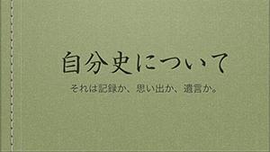 youtube_200630